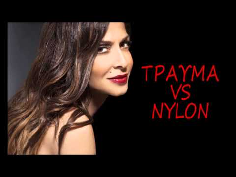 Anna Vissi - Travma VS Nylon, Live @ Pantheon Theater, 20/12/2013 [Audio]