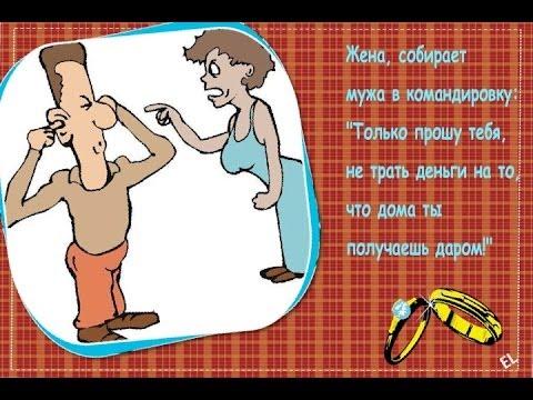Как помириться после ссоры?