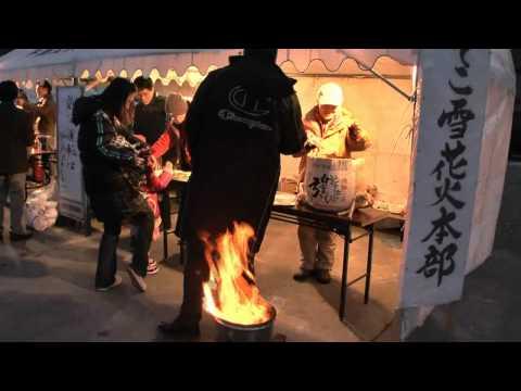 白川村  「平湯温泉」 ~かってこ雪花火~