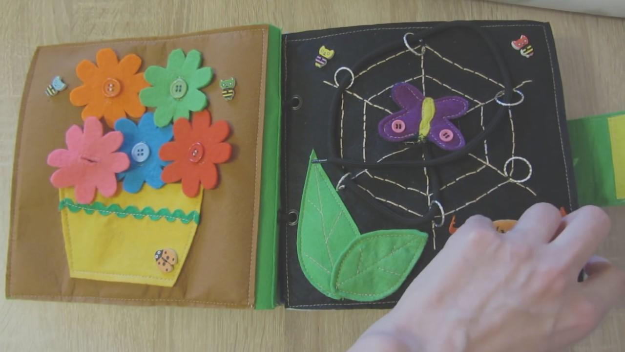 Как своими руками сделать книжку детскую своими руками
