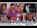 Dhoondte Reh Jaaoge! 1998 Full Movie VCD