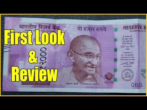 2000 Rupee Note   First Look & Review   Paracetamol Paniyaram