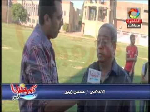 كورة بلدنا ترصد أحزان مدينة المنيا بعد رحيل الكابتن رضا عبد المولى - محمد أبو العلا
