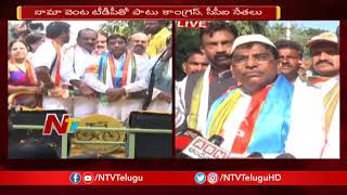 Nama Nageswara Rao Speaks To media After Filing Nomination in Khammam | NTV