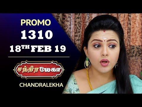 Chandralekha Promo 18-02-2019 Sun Tv Serial Online