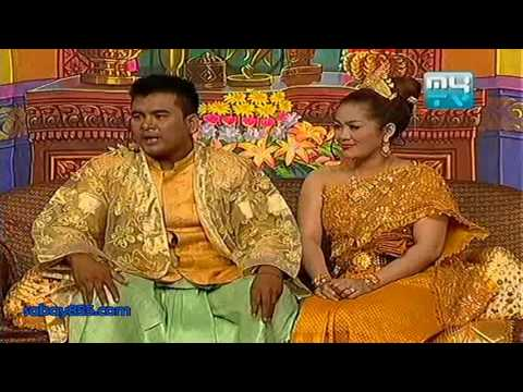 Somerch Reatrey Comedy Lakhorn Mea Yeung មាយើង Part7