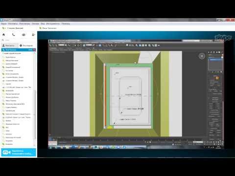 002 Основы полигонального моделирования  Возводим стены по плану