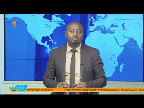 Walta Television Daily Ethiopian News January 1,2019