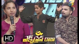 Express Raja | 20th April 2018 | Full Episode 415 | ETV Plus