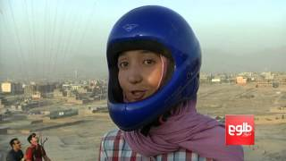 Afghan Paragliders Soar Through Kabul's Skies