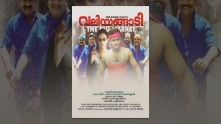 Anwar - Valiyangadi Malayalam  Full Movie
