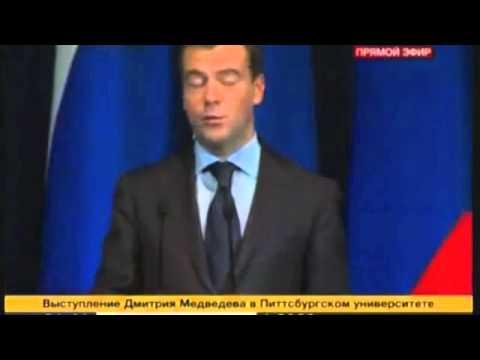 Дмитрий Медведев: Что самое важное в жизни