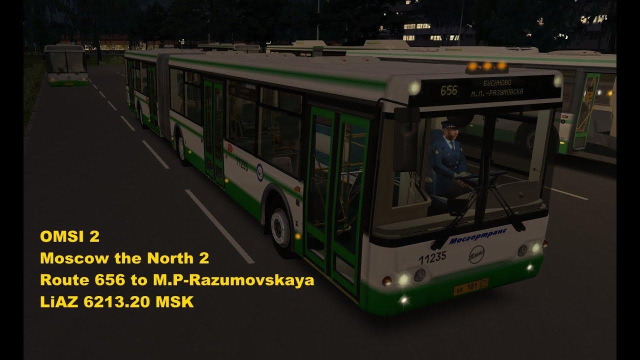 Обзор автобуса