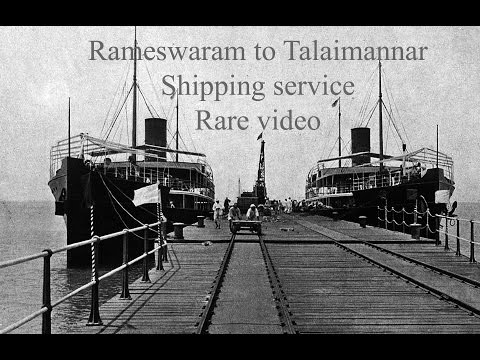 Rameswaram to Talaimannar Shipping service (rare video)