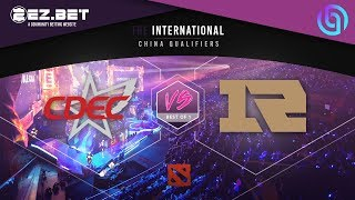 RNG vs Cdec | TI9 Qualifiers China | GrandFinals |Best of 5