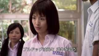 東京ジュリエット 東方茱麗葉 第21話