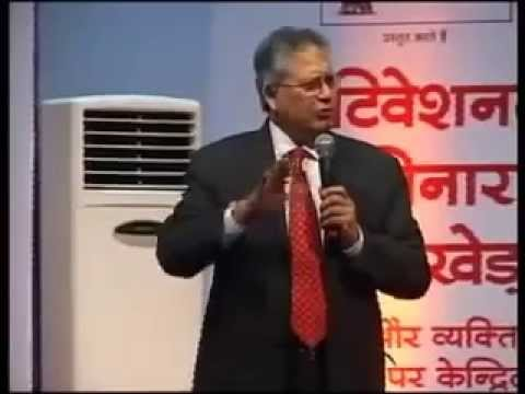 Shiv Khera Motivational Videos In Hindi Language 2nd Part video