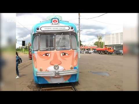 Трамвай в салават купере