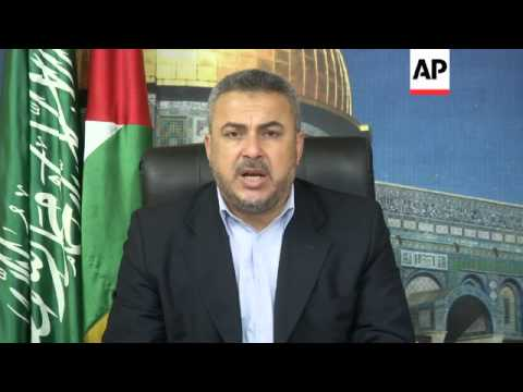 (21 May 2012) Palestinian rivals Hamas and Fatah agreed on Sunday on a new timetable for a power-sharing deal that envisions elections in about six months, officials from both sides said. ...