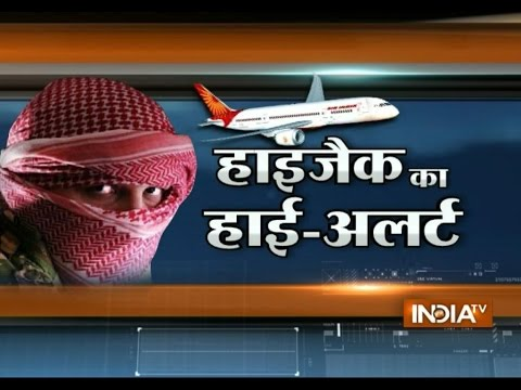 Suicide bomber threat to AI flights, 4 major airports on alert