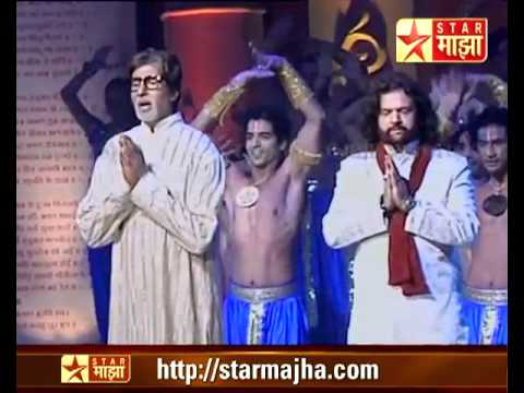Shri Amitabh Bachchan sings Hanuman Chalisa with 20 other leading...
