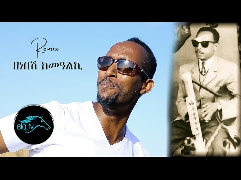 ela tv - Rae Band - Zenebesh  - New Eritrean Music 2020 - ( Official Music Video )