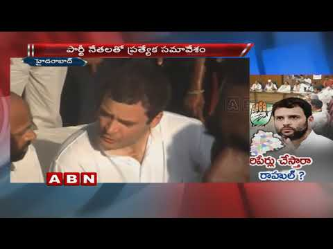 Rahul Gandhi to visit Hyderabad For two day tour from August 13 | ABN Telugu