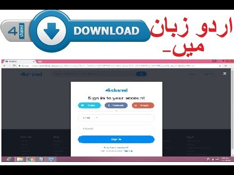 How to download files from 4shared com in Urdu/Hindi