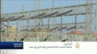 صفقة لتصدير الغاز الطبيعي الإسرائيلي إلى مصر