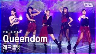 Download lagu [안방1열 직캠4K] 레드벨벳 'Queendom' 풀캠 (Red Velvet Full Cam)│@SBS Inkigayo_2021.08.29.