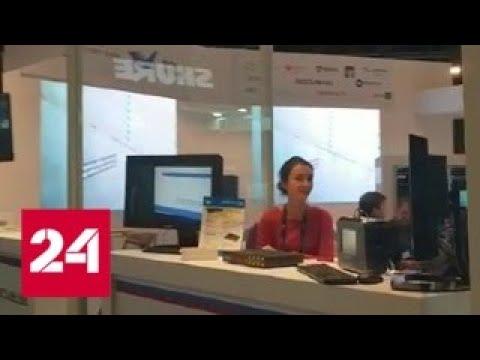 Российский телерадиокомплекс представлен на выставке в Амстердаме - Россия 24