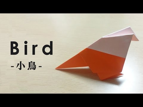 How to Make an Easy and Fast Origami Bird~Japanese Culture & Traditional Craft 折り紙,小鳥,伝統文化
