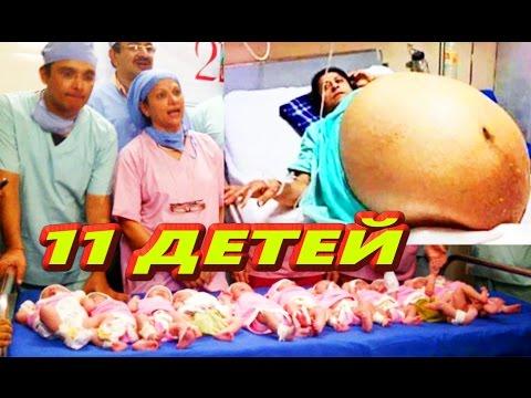 Жительница Индии РОДИЛА 11 ДЕТЕЙ