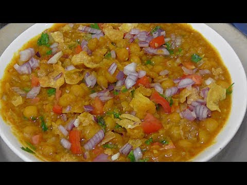 how to prepare batani chat at home /steet style batani chat recipe