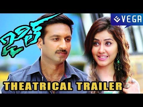 Jil Movie Theatrical Trailer : Gopichand, Rashi Khanna : Latest Telugu Movie 2015