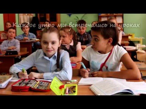 Батеньков Александр - Школа (выпускной)