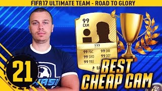 FIFA 17 ROAD TO DIVISION 1 #21 - BEST CHEAP CAM IN ULTIMATE TEAM - BEST DIVISION 2 GAMEPLAY