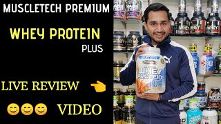 Muscletech premium whey protein plus review |Best blend protein |muscletech protein |