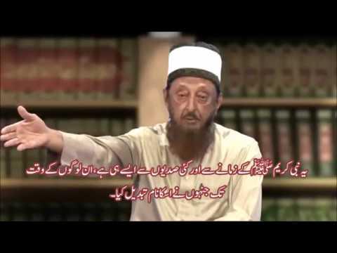 The Triangle of Akhir al-Zaman By Sheikh Imran Hosein (Urdu Subtitles)