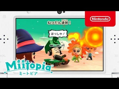 【3DS】『Miitopia(ミートピア) 』紹介映像が公開