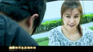 周杰倫 Jay Chou【超人不會飛 Superman Can't Fly】Official MV