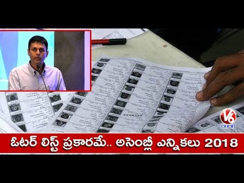 Final Voter List In Telangana To Be Ready By October 8th : Election Commission | V6 News