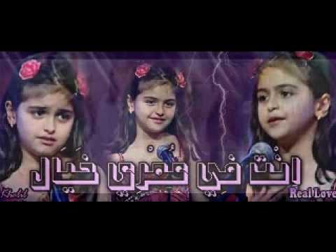 احلى فيديو بين براءه ديما بشار & وحلاوة حلا الترك