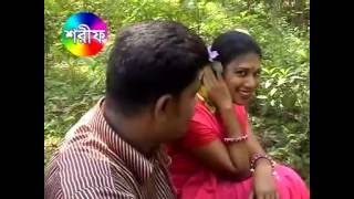 আর কতকাল জ্বালাইবা বন্ধু || শরীফ উদ্দিন || সিডি জোন || CD ZONE