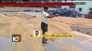 20 thousand seed bags Soaked in Rain | Khammam Market Yard | #FarmerProblems