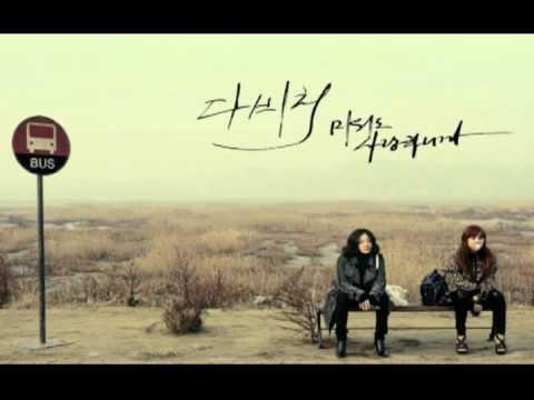 Davichi - [amaranth] 06 A Sad Love Song [esp+rom] video