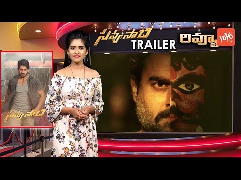 Savyasachi Trailer Reaction | Savyasachi Movie Trailer Review | Naga Chaitanya | Madhavan | YOYO TV