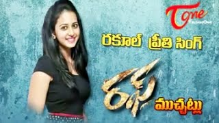 Rakul Preet Singh Special Interview About Rough || 01
