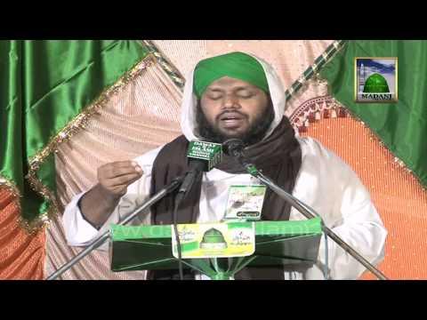 Islamic Bayan In Urdu - Mojzat E Rasool - Muballigh E Dawateislami video