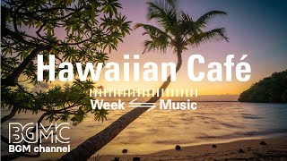 4 Hours of Relaxing Sunset Hawaiian Music for Meditation, Sleep, Study, Relaxation